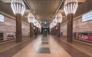 Platforms at Demiivska Metro Station in Kiev, Ukraine