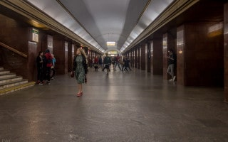 Teatralna Metro Station. Kiev, Ukraine