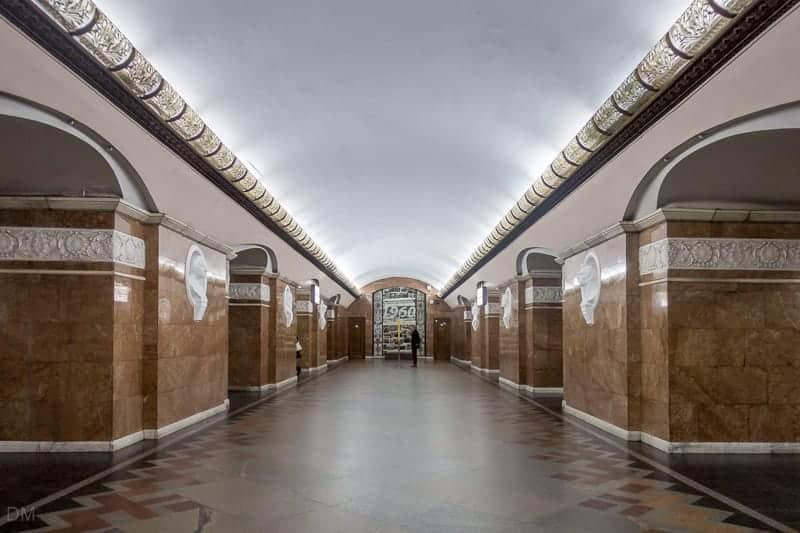 Universytet Metro Station, Kiev, Ukraine