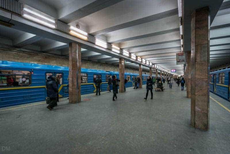 Platforms at Kontraktova Ploshcha Metro Station in Kiev, Ukraine