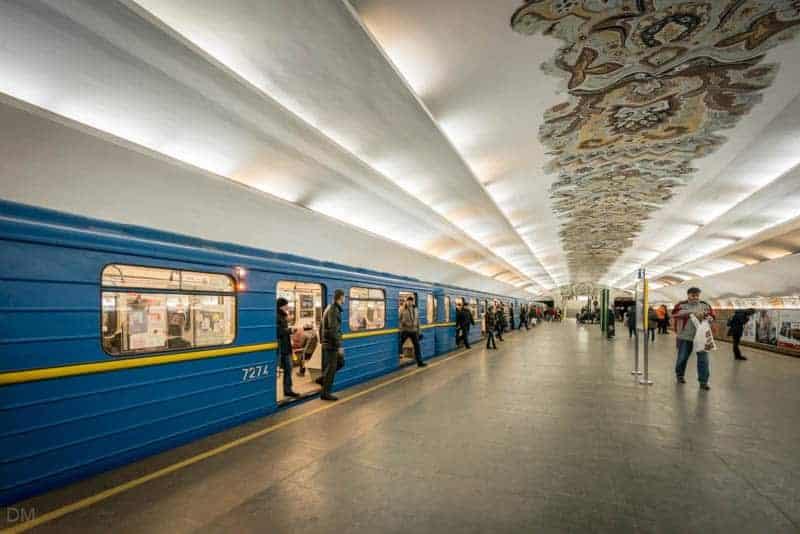 Platform at Minska Metro Station in Kiev, Ukraine