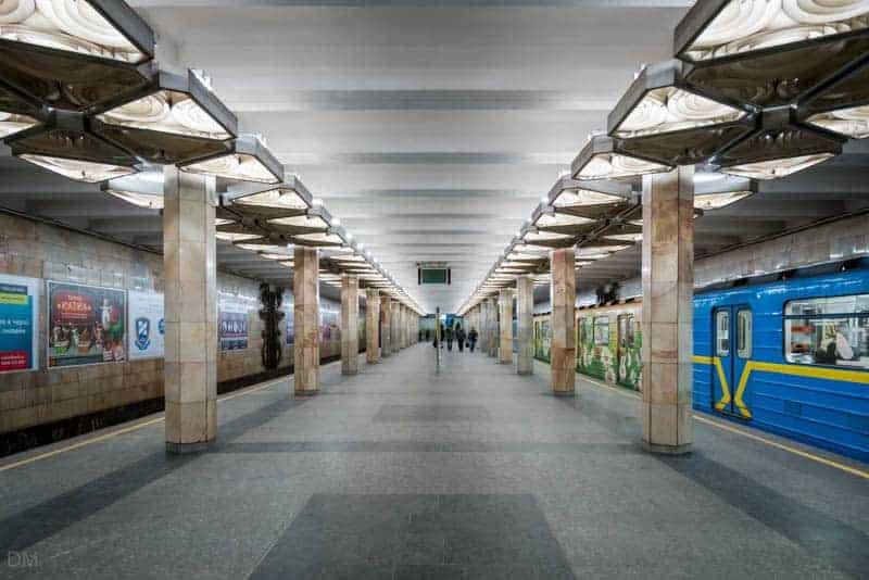 Obolon Metro Station, Kiev, Ukraine