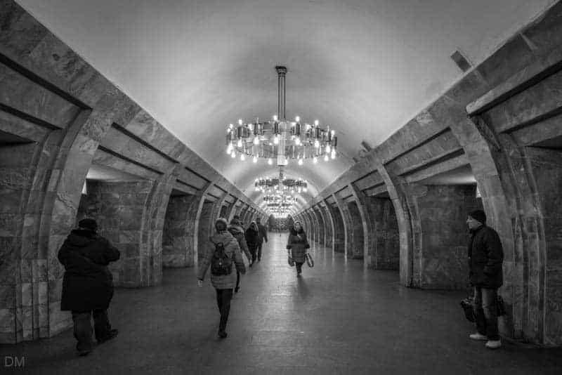 Central hall at Olimpiiska Metro Station in Kiev, Ukraine