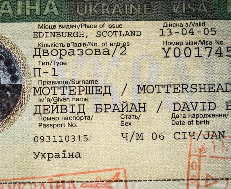 Ukraine Visa in a Passport