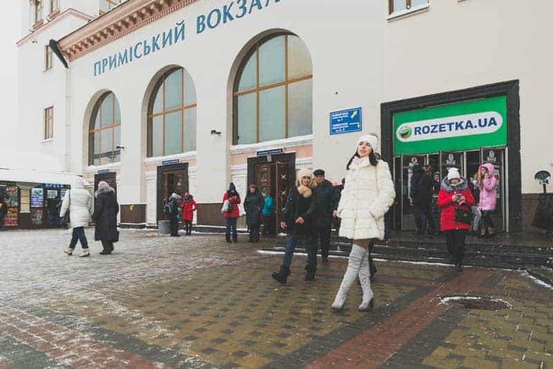 Exit at Vokzalna Metro Station in Kiev, Ukraine