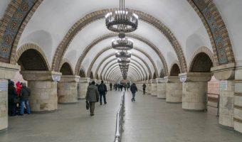 Central hall at Zoloti Vorota (Golden Gate) Metro Station in Kiev, Ukraine