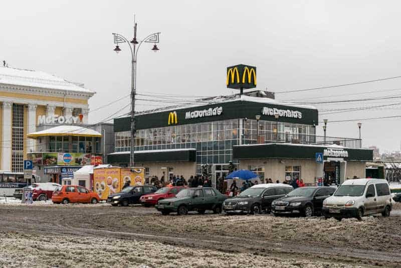 McDonald's and McFoxy restaurants outside Central Station entrance at Kiev Train Station
