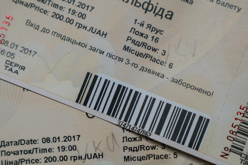 Tickets for ballet at National Opera of Ukraine in Kiev