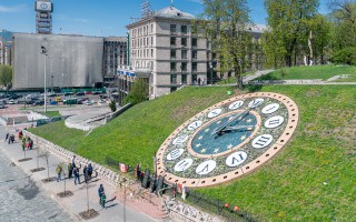 Floral clock near Independence Square, Kiev, Ukraine